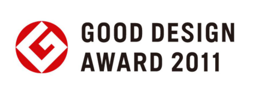 good design award 2011